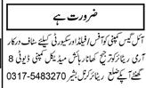 Security Guards Job in Oil Gas Company