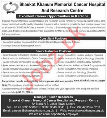 SKMCH & RC Consultants & Senior Instructors Jobs 2018