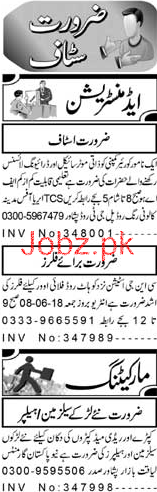 LTV Drivers, Salesmen and Helpers Job Opportunity