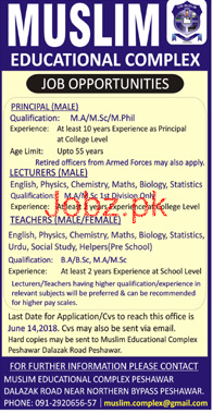 Muslim Educational Complex Male Lecturer Jobs
