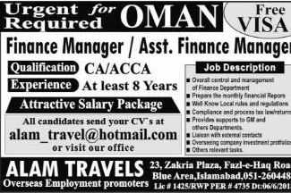 Finance Manager / Assistant Finance Manager  Job Opportunity