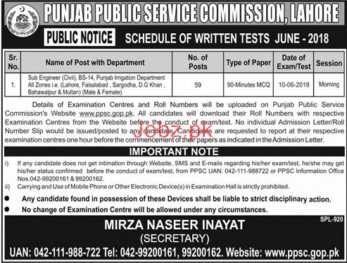Punjab Public Service Commission PPSC Test Schedule June 18