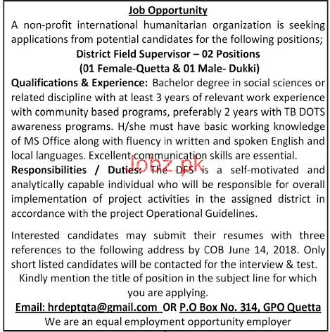 District Field Supervisor Job in Non Profit NGO
