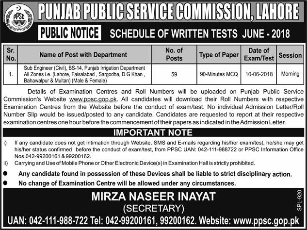 PPSC Schedule of Written Test June 2018