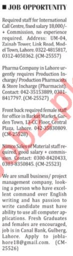 Male & Female Staff Jobs 2018 in Karachi