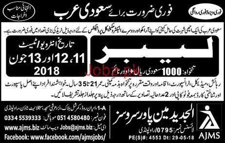 Labors Job in Saudi Arabia