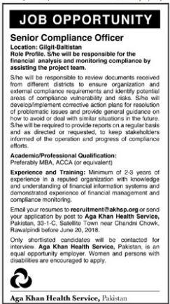 Aga Khan Health Services Gilgit Jobs 2018
