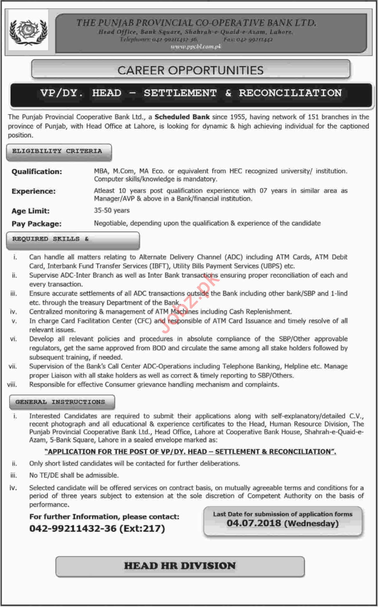 The Punjab Provincial Cooperative Bank Lahore Jobs 2018