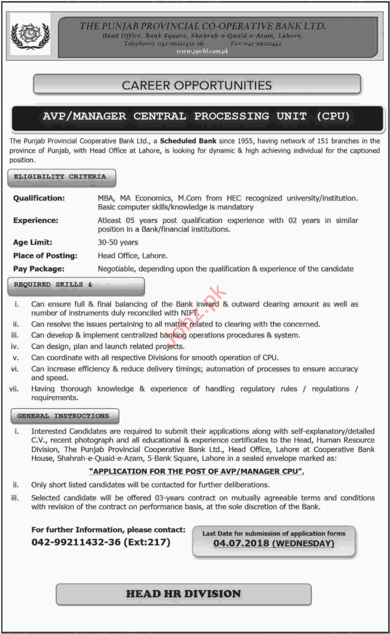 Punjab Provincial Cooperative Bank PPCBL 2018 Jobs Manager