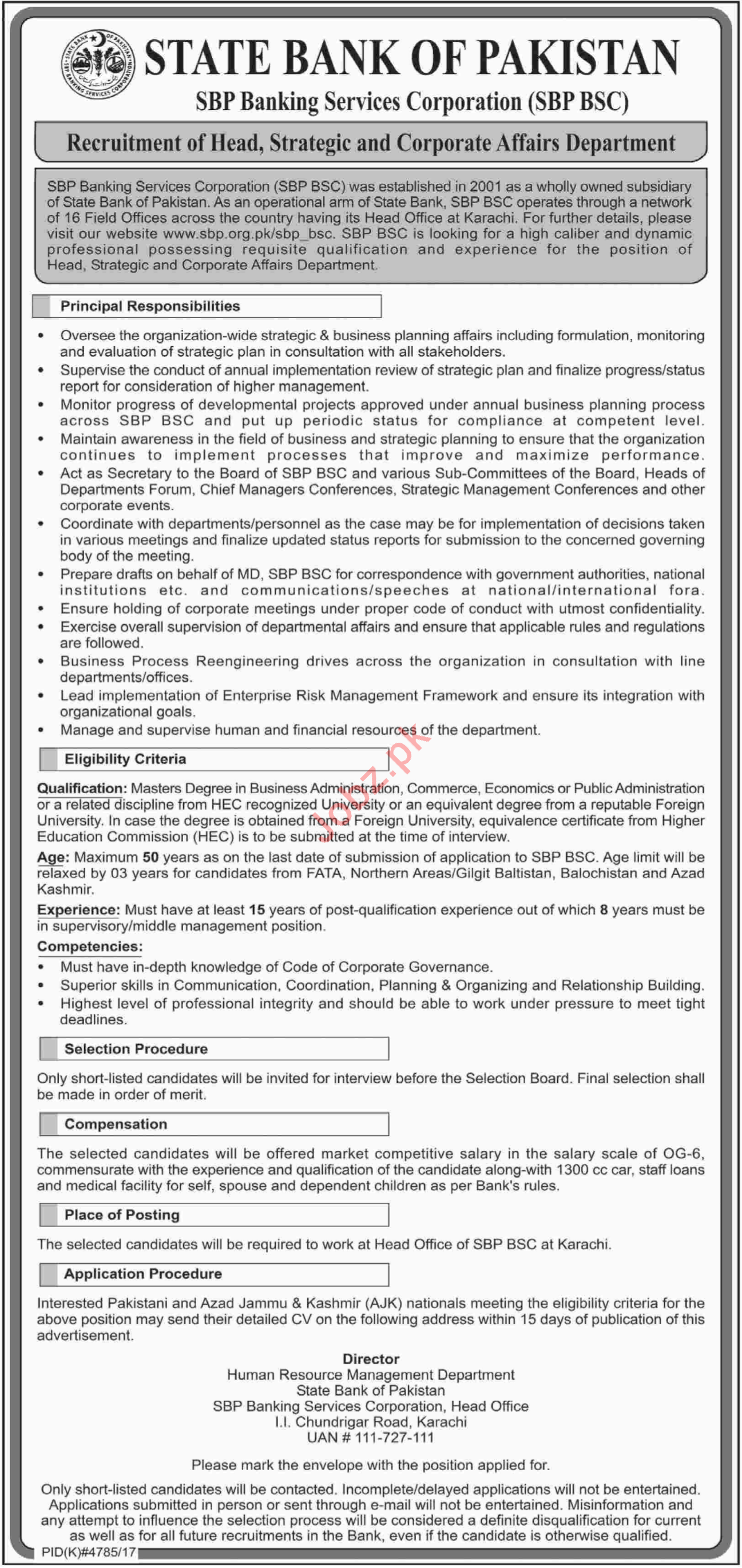 SBP BSC Banking Service Corporation Jobs 2018
