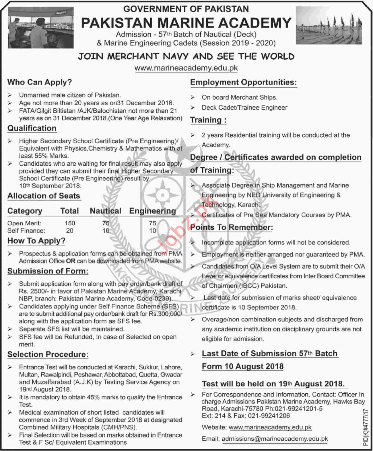 Join Merchant Navy June 2018 2019 Job Advertisement Pakistan