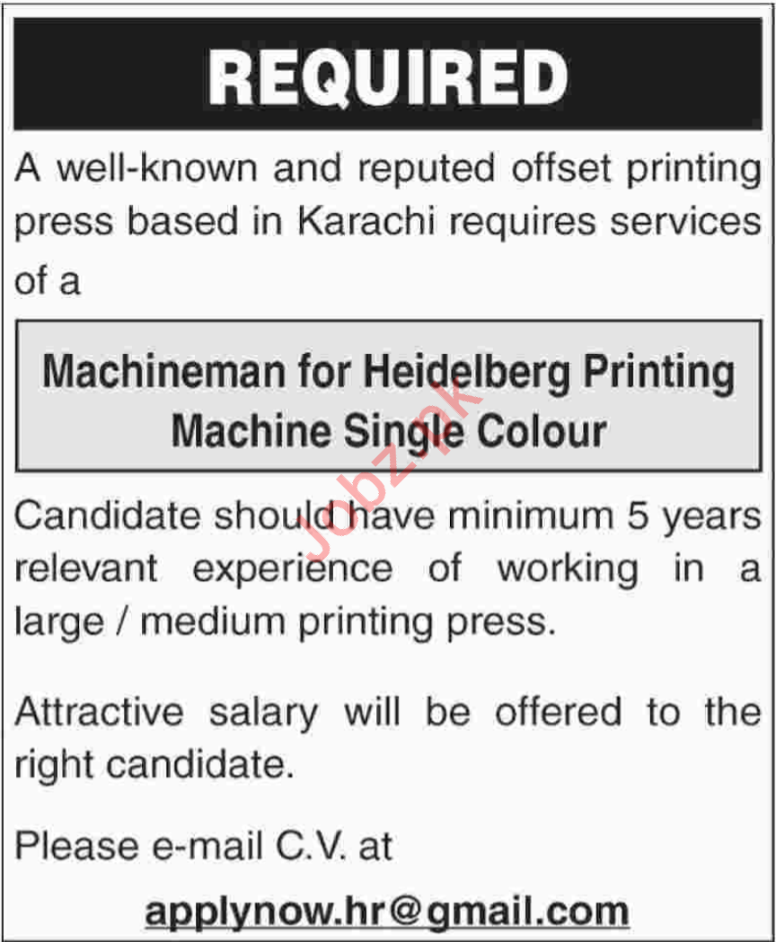 Machine Man Printing Machine Single Colour Jobs 2018