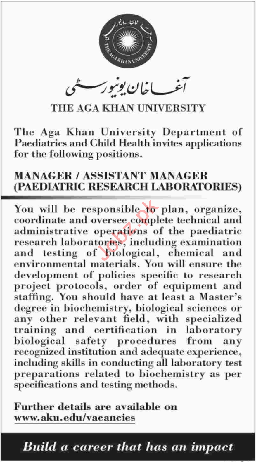 The Aga Khan University AKU Karachi Jobs 2018 for Manager
