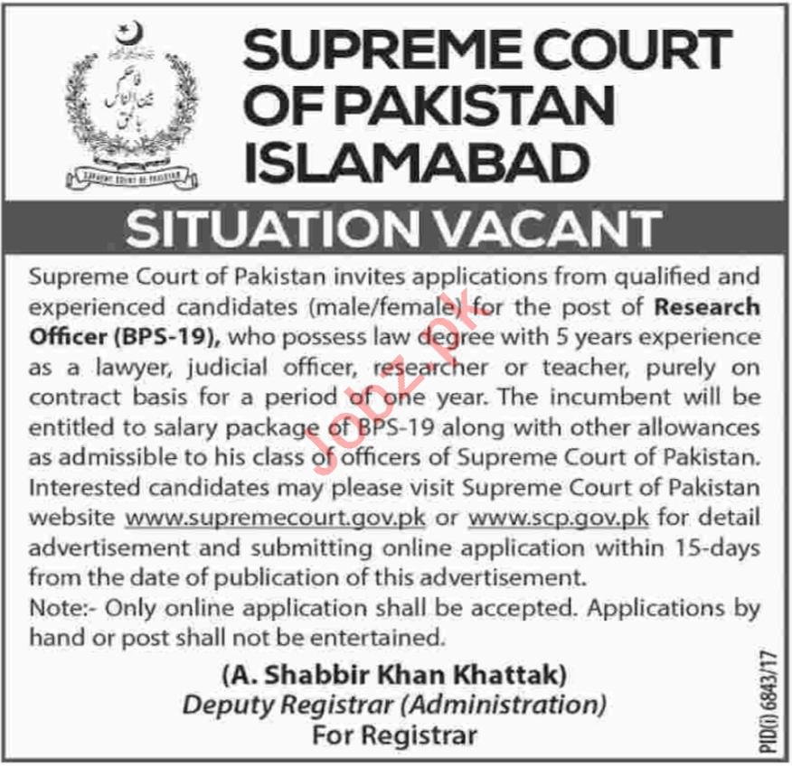 Supreme Court of Pakistan SCP Islamabad Jobs 2018