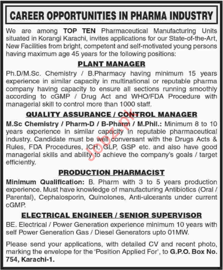 Plant Manager, QC Manager & Electrical Engineer Jobs 2018