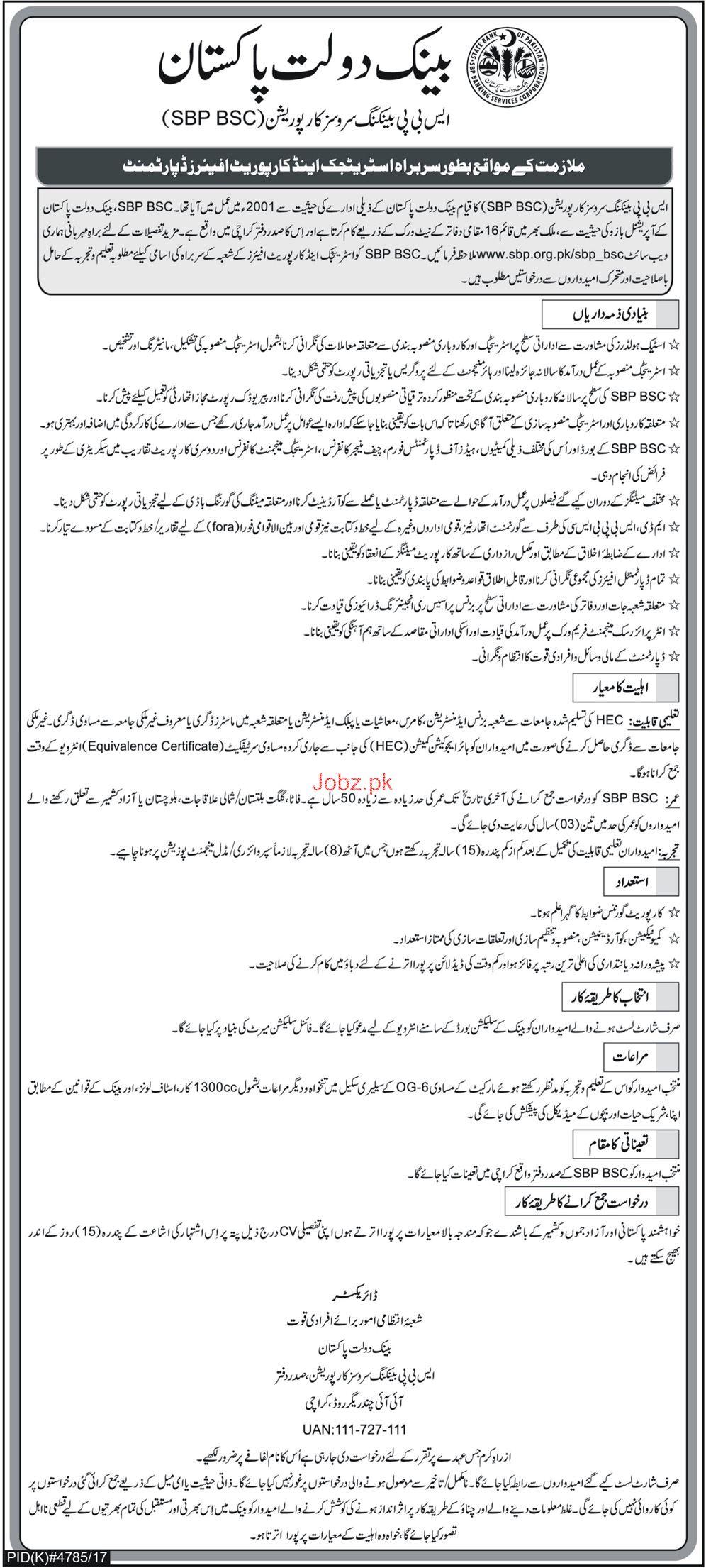 State Bank of Pakistan SBP Head of Department Jobs