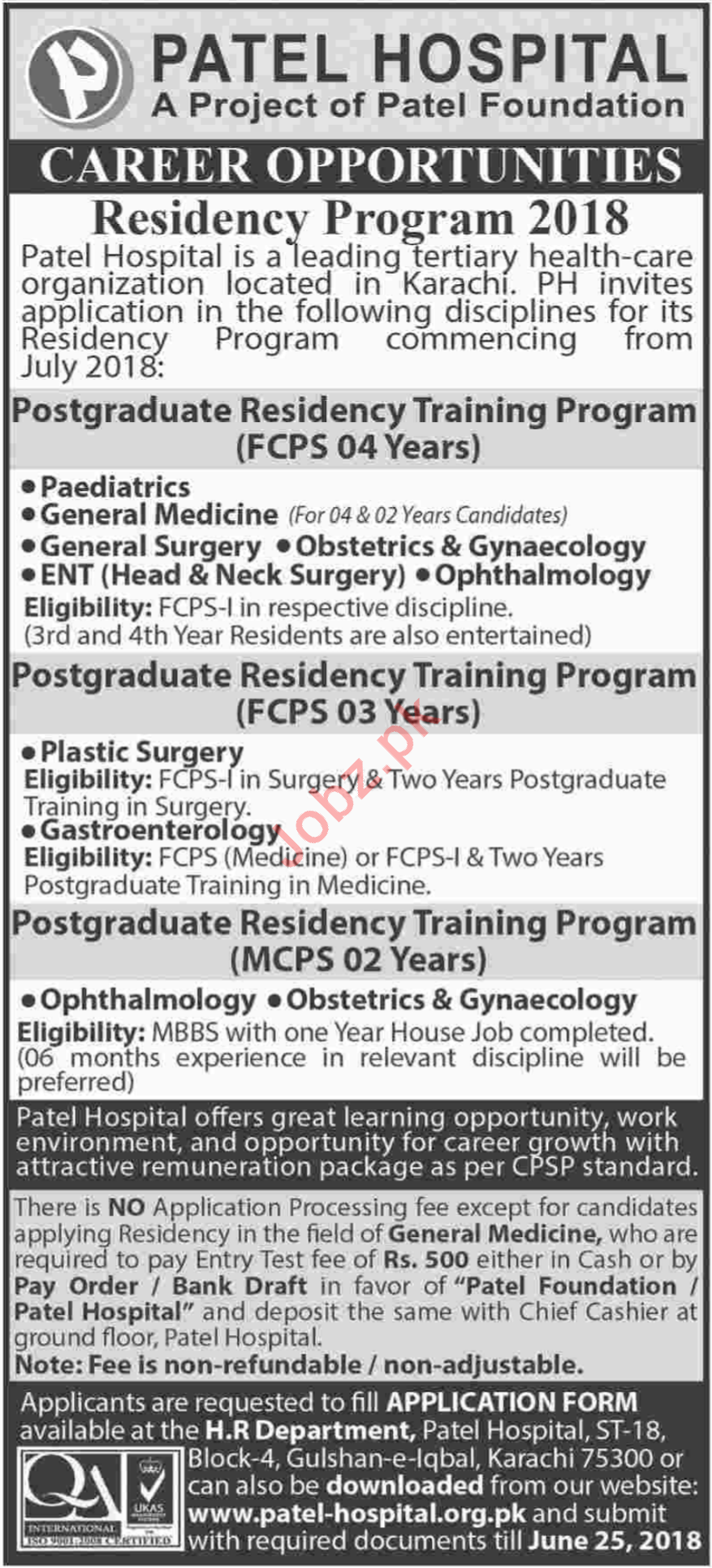 Patel Hospital Karachi Jobs 2018 for Doctors