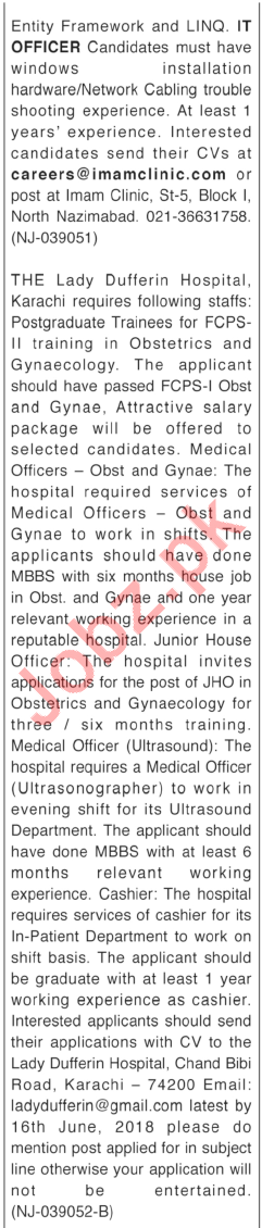 Doctor & Paramedical Staff Jobs 2018