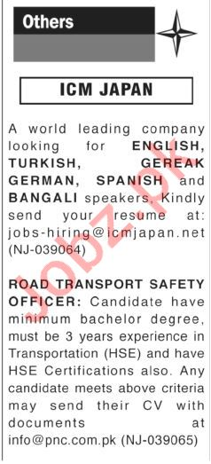 Road Transport Safety Officer Jobs 2018