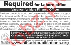 Al Huda Publications Lahore Jobs 2018 for Finance Officer