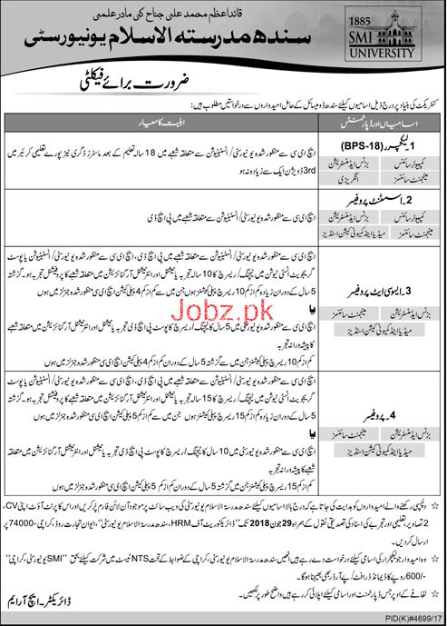 Sindh Madrassa Tul Islam University SMI Lecturers Jobs
