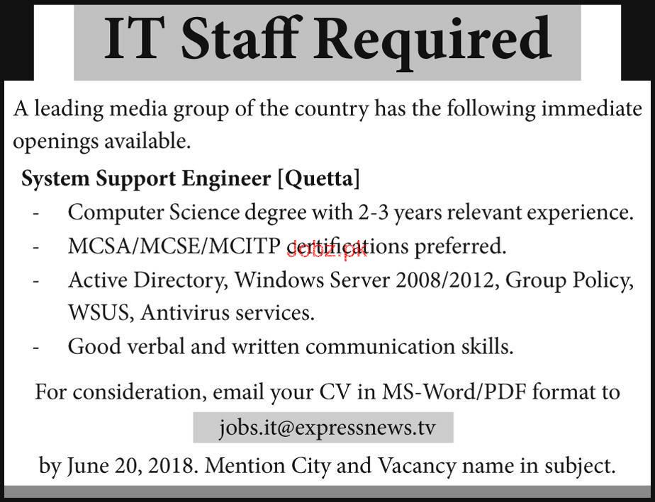 System Support Engineers Job in Express News