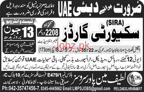Security Guards Job in  UAE