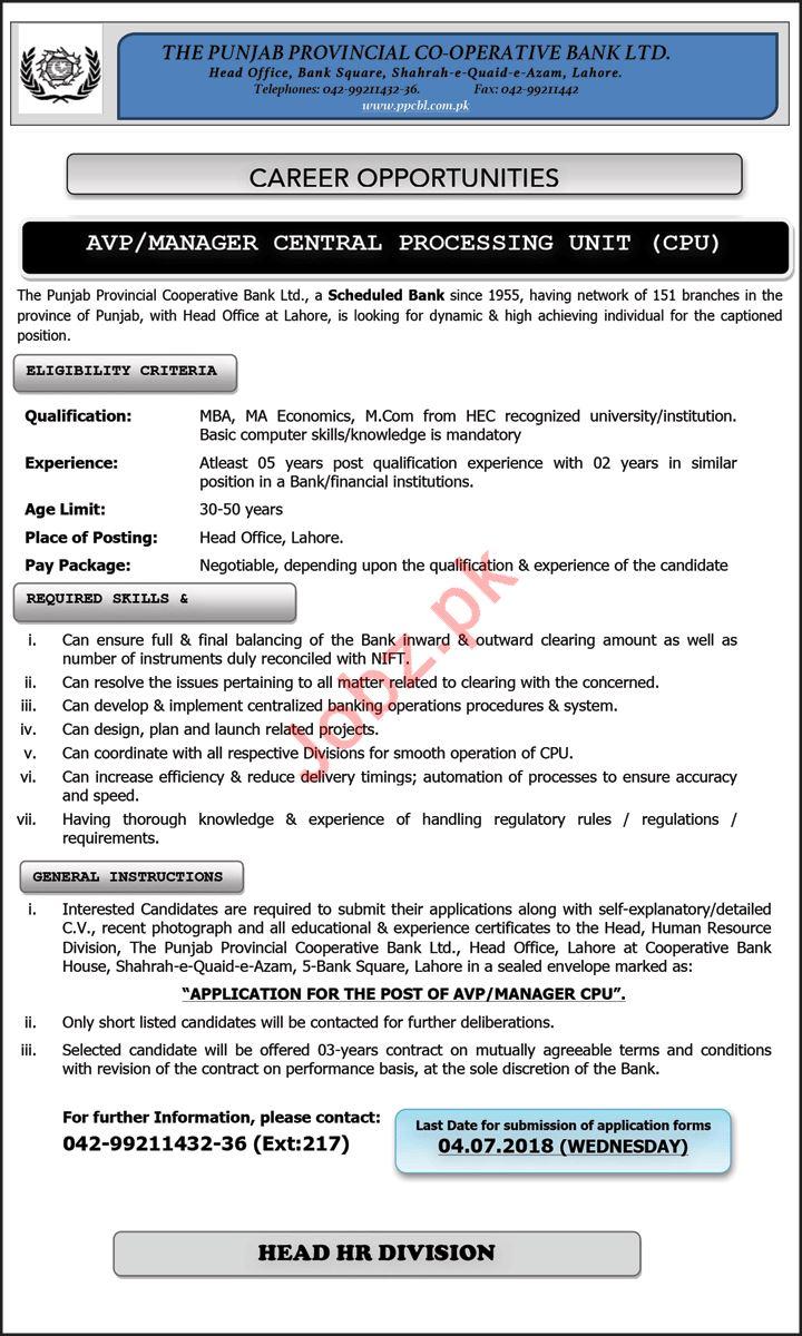 Punjab Provincial Cooperative Bank Limited PPCBL Jobs 2018