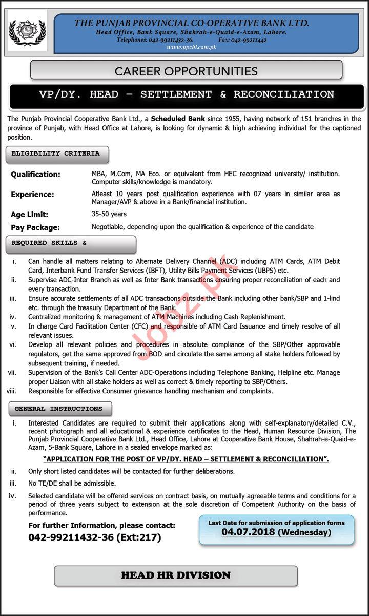 Punjab Provincial Cooperative Bank Jobs Vice President