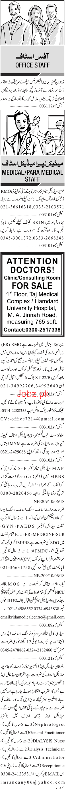 Diploma Holders, Gynecologists Job Opportunity