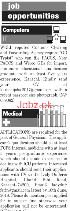 GD Typists, General Physicians Job Opportunity