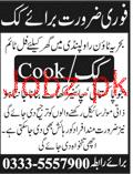Cook Job in Bahria Town Rawalpindi