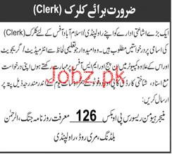 Clerks job in Printing Company