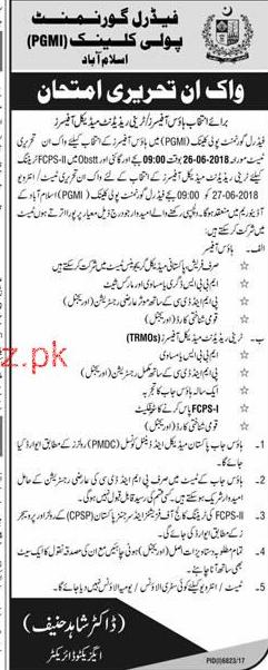 Federal Government PolyClinic PGMI RMOs Jobs