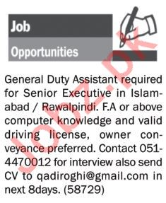 General Duty Assistant Jobs 2018 in Islamabad