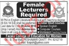 FCEW Fazaia College of Education for Women Peshawar Jobs