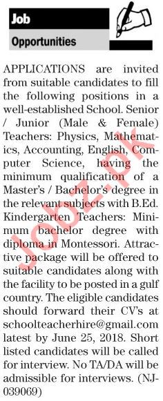 Teachers Jobs Career Opportunity 2018
