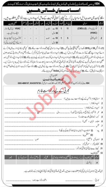 604 AC Combined Workshop Electrical & Mechanical Mangla Jobs