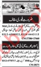 Male & Female Staff Jobs Career Opportunity in Islamabad