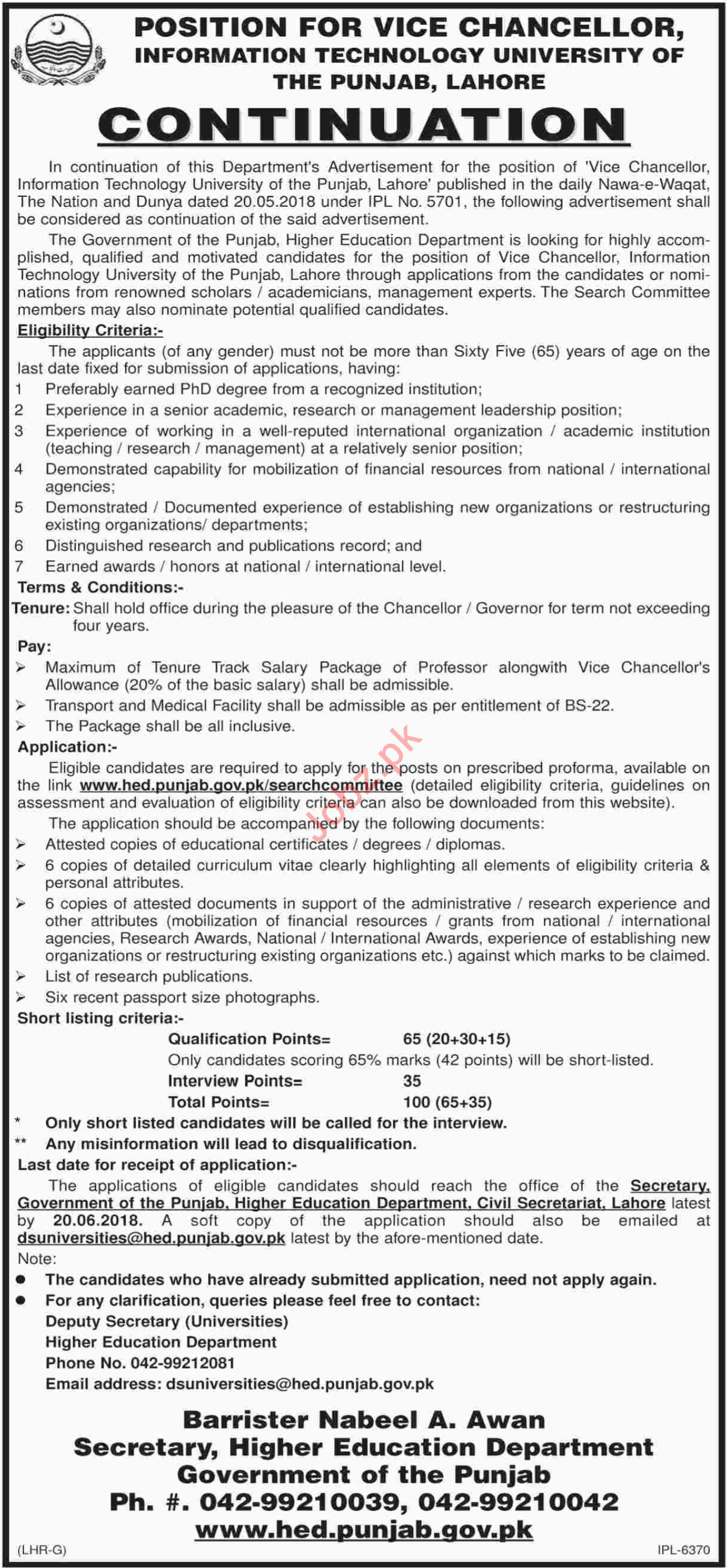 Information Technology University of The Punjab Lahore Jobs