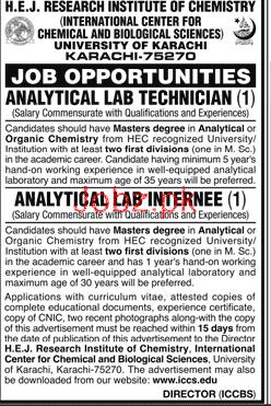 University of Karachi Analytical Lab Technicians Jobs