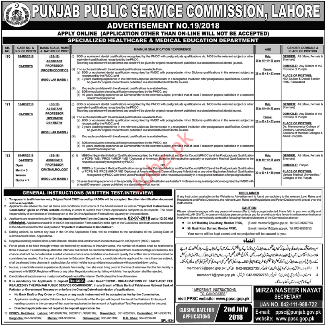 Healthcare & Medical Education Department Jobs Via PPSC