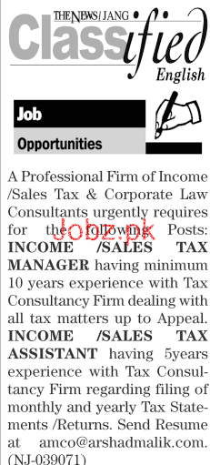 Income / Sales Tax Manager Job Opportunity