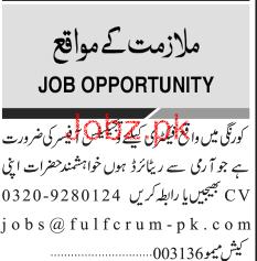 Vigilance Officers Job in Korangi Karachi