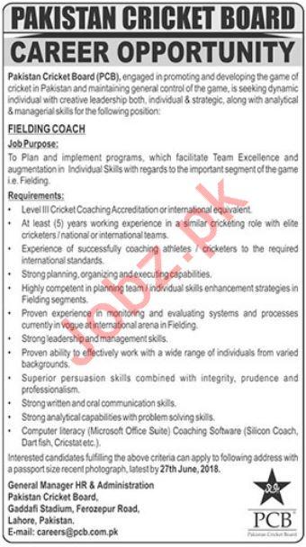 Pakistan Cricket Board PCB Job 2018 For Fielding Coach