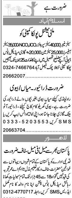LTV Taxi  Drivers, Male / Female Staff Job Opportunity