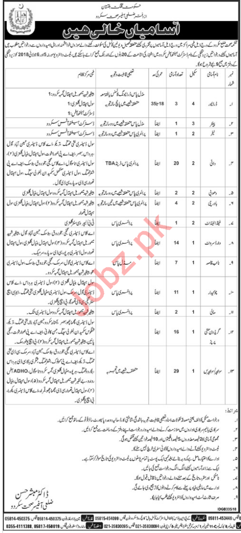 Health Department Skardu Gilgit Baltistan Jobs 2018