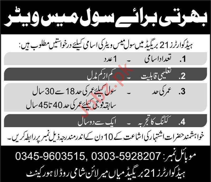 Civil Mess Waiter Job 2018 in Lahore Cantt