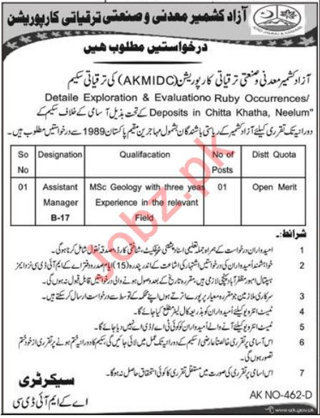 AJK Mineral and Industrial Development Corporation Jobs