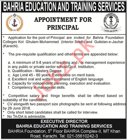Principal for Bahria Education and Training Services